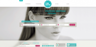 Funkmartini, beauty booking platform