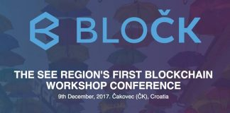 Bločk blockchain workshop conference - Cakovec