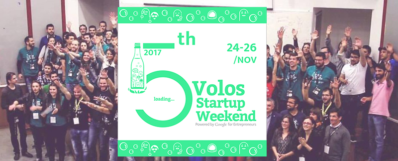 startup ,weekend, Volos
